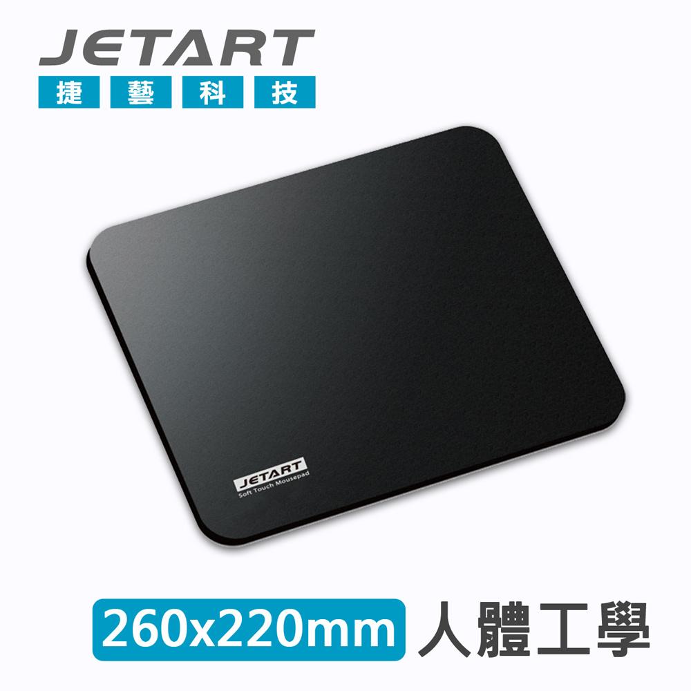 【JETART 捷藝科技】超厚人體工學紓壓鼠墊MP2200