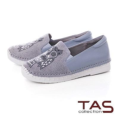 TAS 貓頭鷹水鑽真皮懶人休閒鞋-淺灰藍