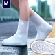 EZlife 排扣式高筒防滑耐磨雨鞋套(M號) product thumbnail 2