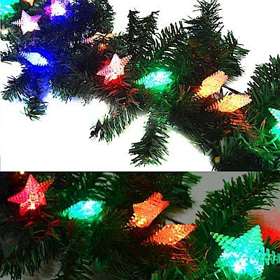 摩達客 9呎(270cm)聖誕裝飾樹藤條(彩光星星LED50燈串系)簡易DIY組合-可彎曲