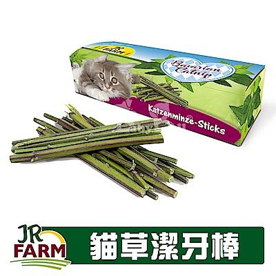 德國JR FARM-巴伐利亞貓草潔牙棒/舒壓貓薄荷棒6g-20408