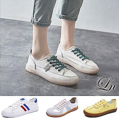 [限時激降]LN&雅虎特談 經典真皮小白鞋+新品上市-8款任選均一價
