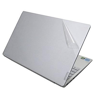 EZstick Lenovo IdeaPad 330S 15IKB專用 二代透氣機身保護膜