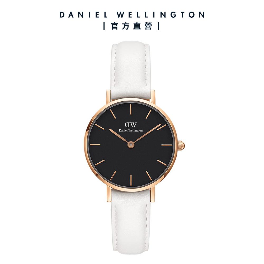 【Daniel Wellington】官方直營 Petite Bondi 28mm純真白真皮皮革錶 DW手錶