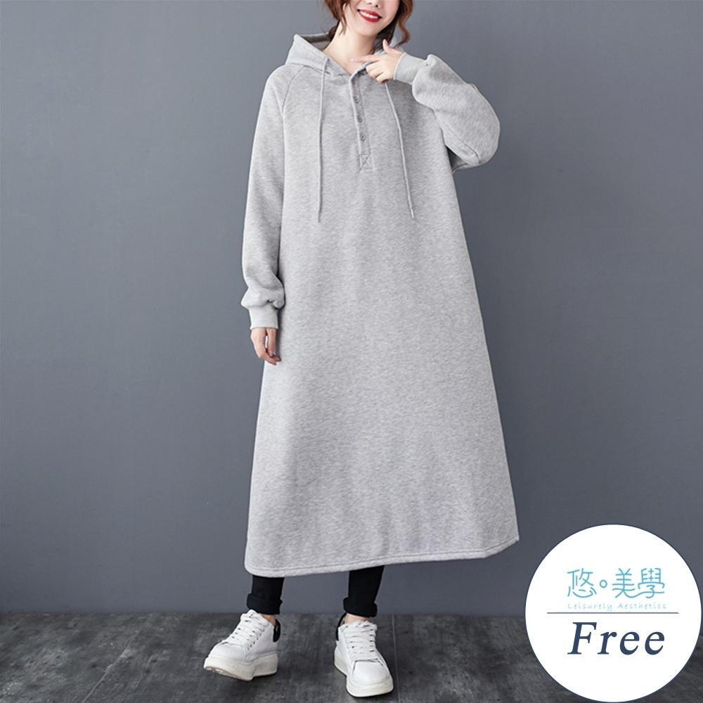悠美學-文青風中大碼連帽素色休閒洋裝-2色(F)