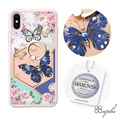 apbs iPhoneX 施華彩鑽減震指環扣手機殼-蝴蝶莊園
