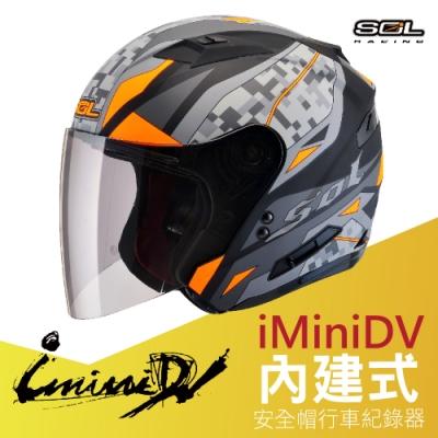 【iMiniDV】SOL+DV SO-7 迷彩 內建式 安全帽 行車紀錄器/消光黑/橘