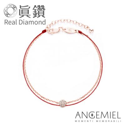 Angemiel安婕米 真鑽幸運雙層紅繩銀鍊手鍊-璀璨(玫瑰金)