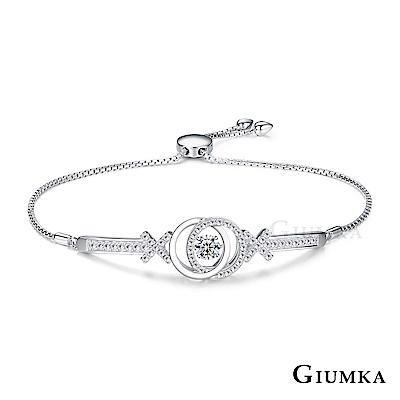 GIUMKA跳舞石手鍊純銀抗過敏擁抱愛