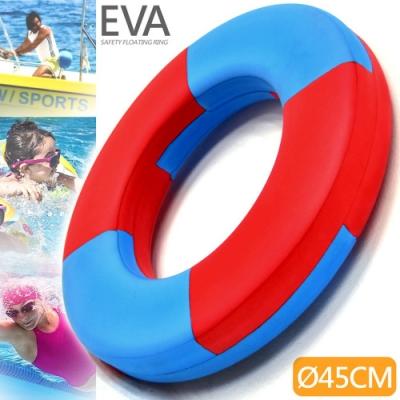 加厚45CM實心安全浮圈 成人兒童泳圈浮力圈
