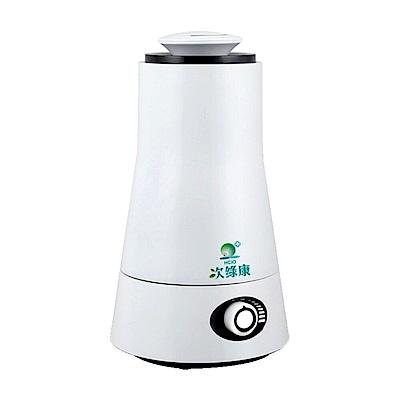 次綠康 2.5L自動清淨霧化機(HWA2L)