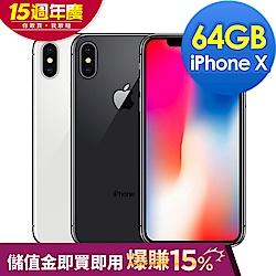 Apple iPhone X 64G 5