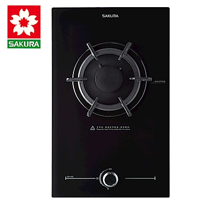 櫻花牌 G2112G 花瓣式火焰強化玻璃檯面式單口瓦斯爐(桶裝/液化)