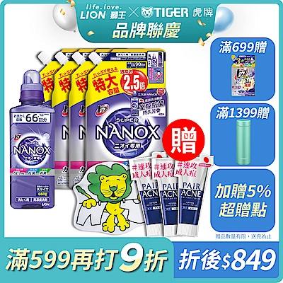 日本獅王 奈米樂超濃縮洗衣精