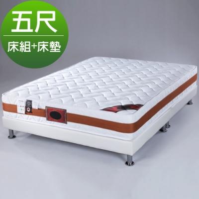 Homelike 比爾Coolmax獨立筒床組-雙人5尺(二色)