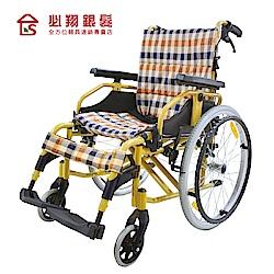 必翔銀髮 移位式手動輪椅-PH-163F(未滅菌)