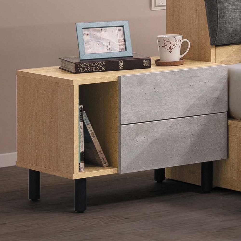 Boden-佩瑪1.9尺床頭櫃/二抽收納櫃/置物櫃-57x41x45cm