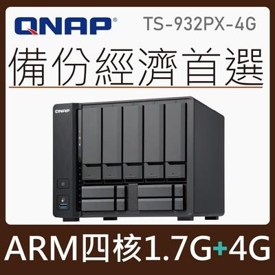 QNAP 威聯通 TS-932PX-4G 9-Bay 10GbE / 2.5GbE NAS網路儲存伺服器