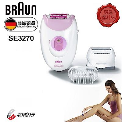 (福利品)德國百靈BRAUN-柔滑刮拔兩用除毛刀(SE3270)