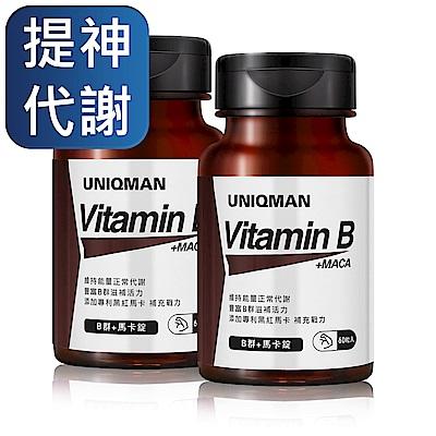 UNIQMAN B群+馬卡錠(60顆/瓶)2瓶入