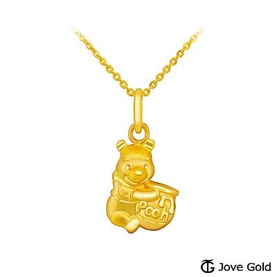 Disney迪士尼金飾 維尼系列-蜜糖維尼黃金墜子 送項鍊