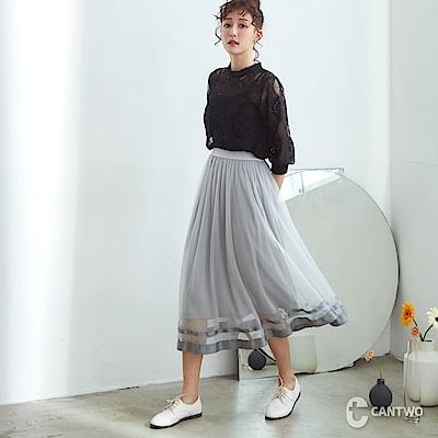 CANTWO緞面滾條澎澎紗裙-共兩色