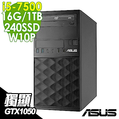 ASUS MD590 i5-7500/16G/1T+240SSD/GTX1050/W10P