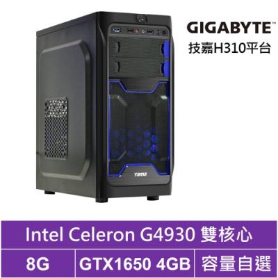 技嘉H310平台[戰鬥祭司]雙核GTX1650獨顯電腦