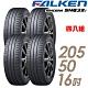 【飛隼】SINCERA SN832i 環保節能輪胎_四入組_205/50/16(840) product thumbnail 2