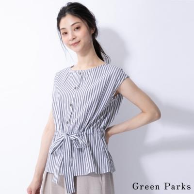 Green Parks 條紋前扣造型綁帶上衣