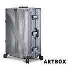 【ARTBOX】時空魅影 29吋獨家飾紋海關鎖鋁框行李箱(時尚灰)