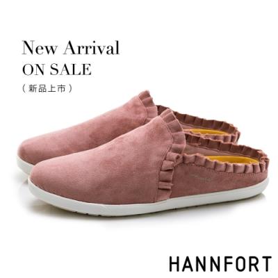 HANNFORT CALIFORNIA 荷葉滾邊休閒穆勒鞋-女-粉紅