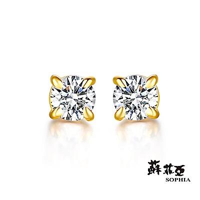 蘇菲亞SOPHIA - GoldShine系列簡單愛黃金耳環