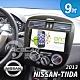 【奧斯卡 AceCar】SD-1 9吋 導航 安卓  專用 汽車音響 主機 (適用於裕隆 TIIDA 13年式後 無恆溫款) product thumbnail 1