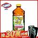 美國CLOROX 高樂氏派素萬用除菌清潔劑(松木香)-1.77L product thumbnail 2