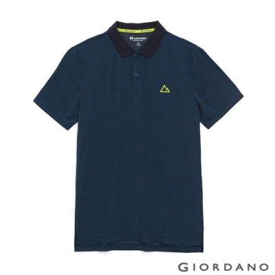 GIORDANO  男裝G-MOTION涼感POLO衫-52 仿段彩海軍藍