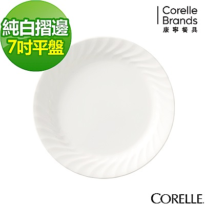CORELLE康寧 純白褶邊7吋平盤