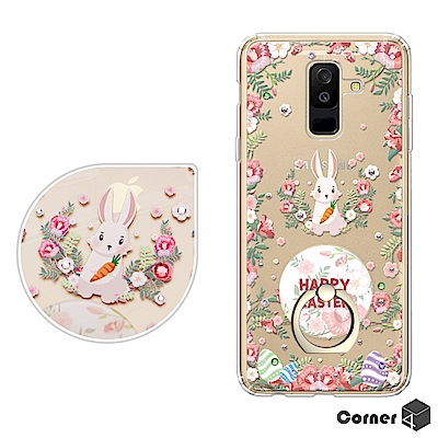 Corner4 Samsung Galaxy A6+ 奧地利彩鑽指環扣雙料手機殼...
