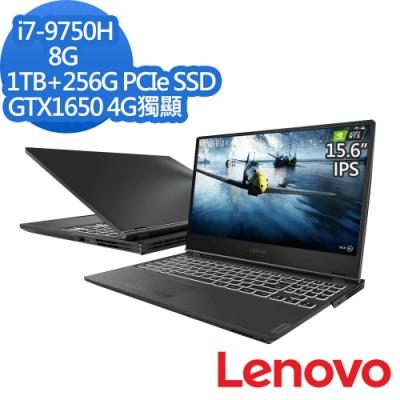 Lenovo Y540 15吋筆電 i7-9750H/1T+256G/GTX1650