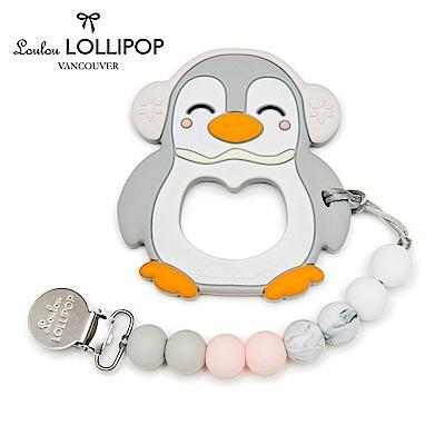 加拿大Loulou lollipop嬰幼兒胖胖企鵝 固齒器組/奶嘴鍊夾-大理石粉