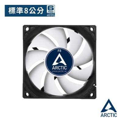 【ARCTIC】 F8 標準系統散熱風扇 (AC-F8)