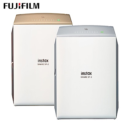 FUJIFILM富士 instax SHARE SP-2 印相機(平行輸入)