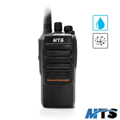 MTS IP67高等級防塵防水對講機 MTS67U