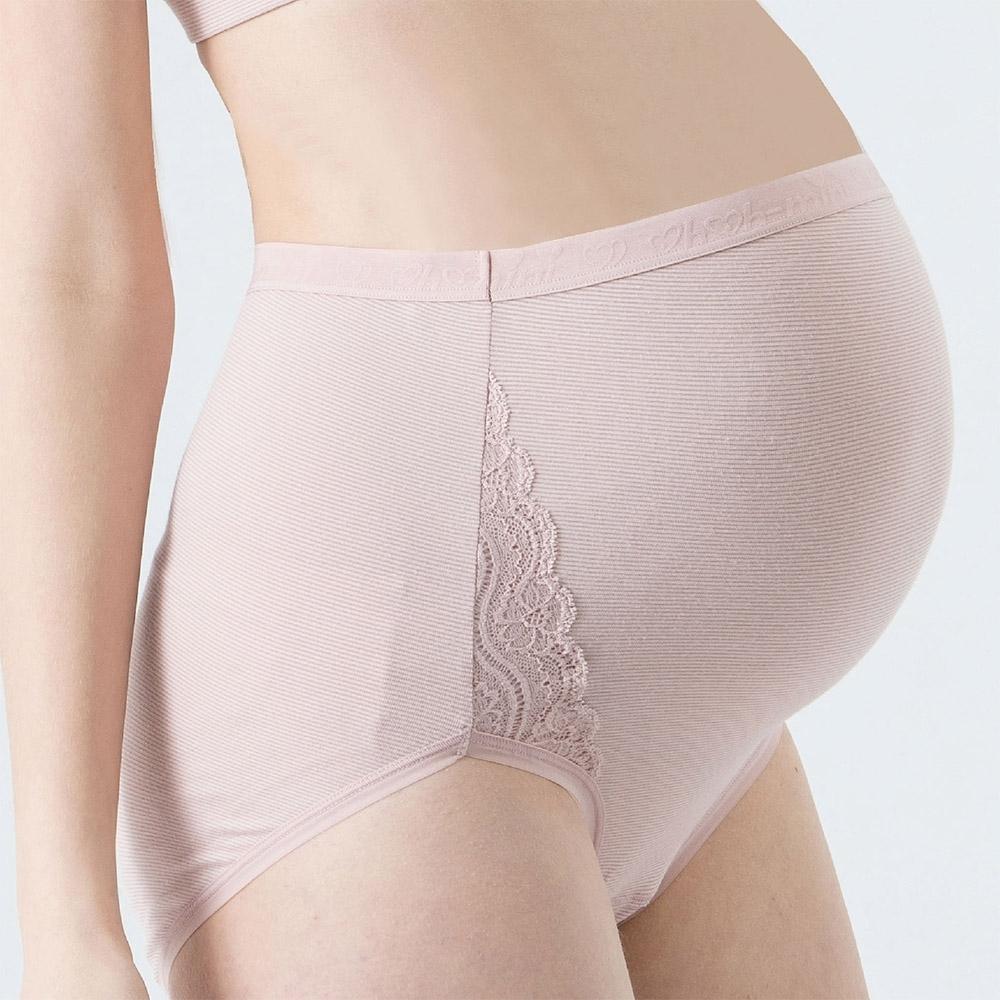 ohoh-mini 歐歐咪妮-《水感魔力》無痕舒適孕婦高腰內褲-粉