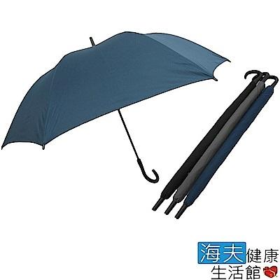 海夫健康生活館 型男專用玻纖素直立傘