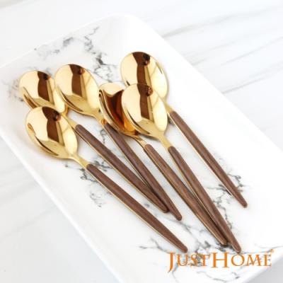Just Home洛娜304不鏽鋼鍍鈦木紋柄咖啡匙(6件組)點心匙/甜品匙