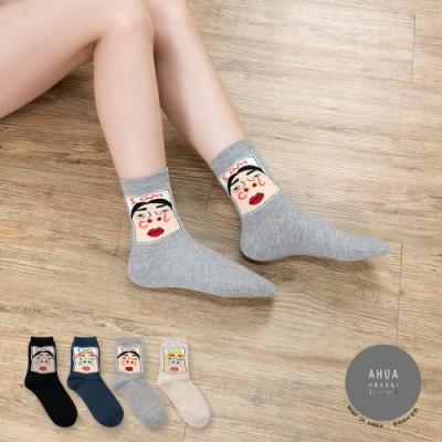 阿華有事嗎 韓國襪子   COOL搞怪中筒襪  韓妞必備長襪 正韓百搭純棉襪