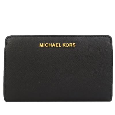 [時時樂限定] MICHAEL KORS 防刮中夾/零錢短夾(多色選)