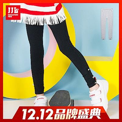 JJLKIDS-側邊蕾絲點綴內搭褲-2色