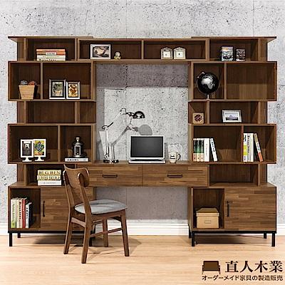 日本直人木業-MAKE積層木開放可調整書櫃書桌組(250x40x196cm)